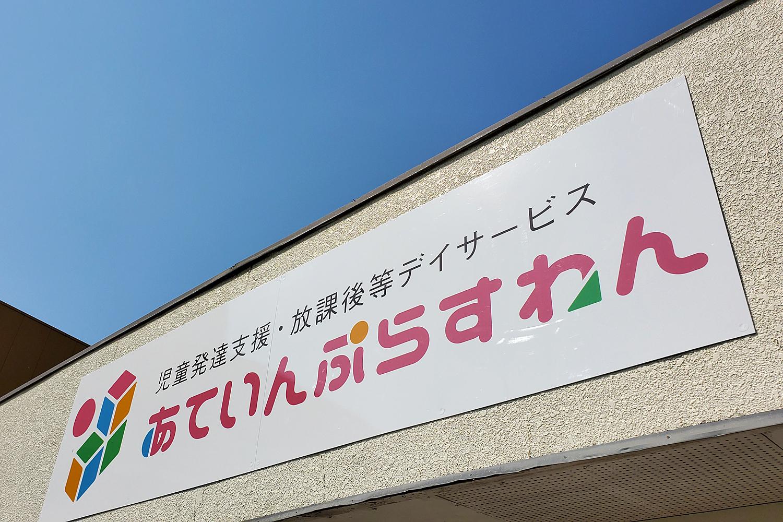 笠間泉教室イメージ04