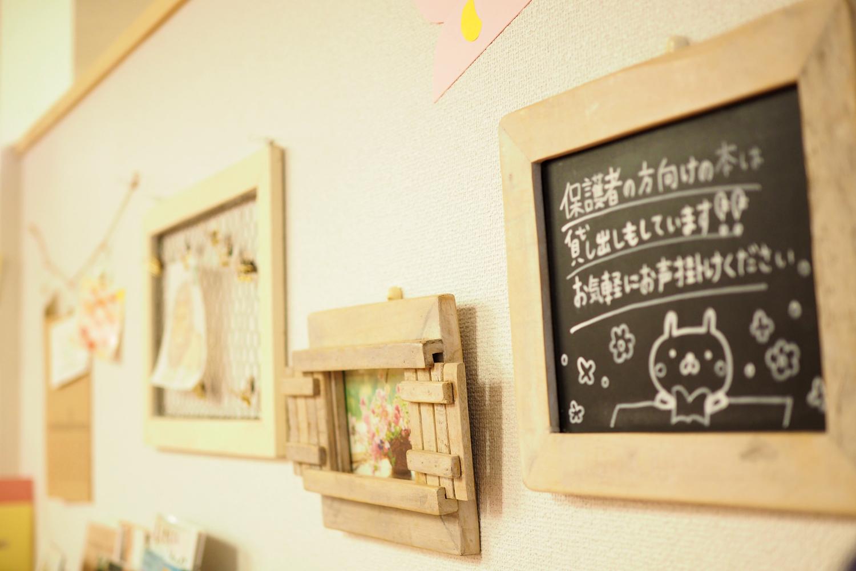 笠間泉教室イメージ05